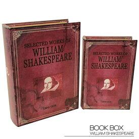 【ブックボックス WILLIAM SHAKESPEARE】ブックボックス フェイクブック シークレットボックス アンティーク調 洋書 小物入れ 収納 本型 ふた付き 赤 レッド シェイクスピア デザイン 赤 レッド ディスプレイ おしゃれ 送料無料