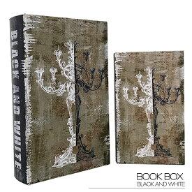 【ブックボックス BLACK AND WHITE】ブックボックス フェイクブック シークレットボックス アンティーク調 古びた レトロ 洋書 小物入れ 収納 本型 ふた付き セット 白黒 デザイン ディスプレイ おしゃれ 送料無料