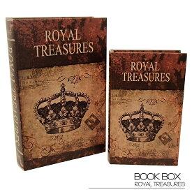 【ブックボックス ROYAL TREASURES】ブックボックス フェイクブック シークレットボックス アンティーク調 古びた レトロ 洋書 小物入れ 収納 本型 ふた付き 王の財宝 茶ブラウン デザイン ディスプレイ おしゃれ 送料無料