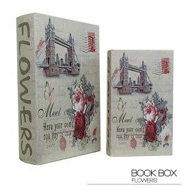【ブックボックス FLOWERS】ブックボックス フェイクブック シークレットボックス アンティーク調 古びた レトロ 洋書 小物入れ 収納 本型 ふた付き セット 花 フラワー デザイン ディスプレイ おしゃれ 送料無料