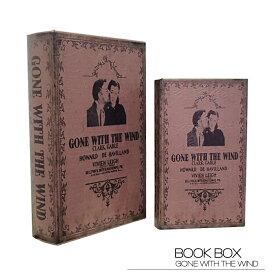 【ブックボックス GONE WITH THE WIND】ブックボックス フェイクブック シークレットボックス アンティーク調 古びた レトロ クラシック 洋書 小物入れ 収納 本型 ふた付き 風と共に去りぬ デザイン ディスプレイ おしゃれ 送料無料