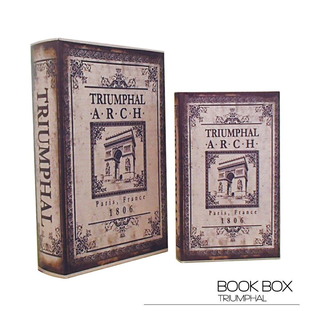 【ブックボックス TRIUMPHAL】ブックボックス フェイクブック アンティーク レトロ 古びた 洋書 小物入れ 収納 本型 ふた付き デザイン ディスプレイ 送料無料