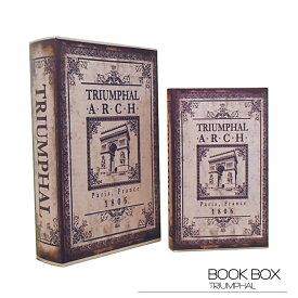 【ブックボックス TRIUMPHAL ARCH】ブックボックス フェイクブック シークレットボックス アンティーク調 古びた レトロ 洋書 小物入れ 収納 本型 ふた付き セット 凱旋門 デザイン ディスプレイ おしゃれ 送料無料