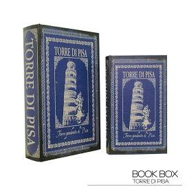 【ブックボックス TRIUMPHAL】ブックボックス フェイクブック シークレットボックス アンティーク調 古びた レトロ 洋書 小物入れ 収納 本型 ふた付き セット ピサの斜塔 青 ブルー デザイン ディスプレイ おしゃれ 送料無料