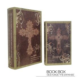 【ブックボックス GOD MADE THE EXPANSE】ブックボックス フェイクブック シークレットボックス アンティーク調 古びた レトロ 洋書 小物入れ 収納 本型 ふた付き セット 十字架 茶 ブラウン デザイン ディスプレイ おしゃれ 送料無料