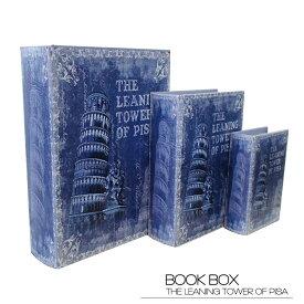 【ブックボックス THE LEANING TOWER OF PISA】ブックボックス フェイクブック シークレットボックス アンティーク調 古びた レトロ 洋書 小物入れ 収納 本型 ふた付き セット ピサの斜塔 青 ブルー デザイン ディスプレイ おしゃれ 送料無料