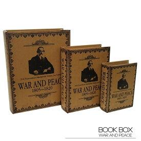 【ブックボックス WAR AND PEACE】ブックボックス フェイクブック シークレットボックス アンティーク調 古びた レトロ 洋書 小物入れ 収納 本型 ふた付き セット 戦争と平和 黄色 イエロー デザイン ディスプレイ おしゃれ 送料無料