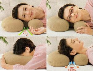 楽だ寝え枕(本体)めがねをかけて寝転んでテレビをみられる横向き寝用枕【日本製】※メール便配送【不可】