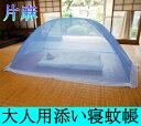 【即納・送料無料】日本製◆麻混の涼しい安らぎ空間 片麻蚊帳 折りたたみ 添い寝用ベビー蚊帳◆広げた時215×125×高…