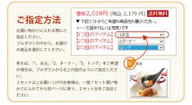 【送料無料】『初心者さん応援!大人気のナイロンツール選べる3点セット』お好きな3点を選んで2,000円!