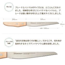 サイズ、刃