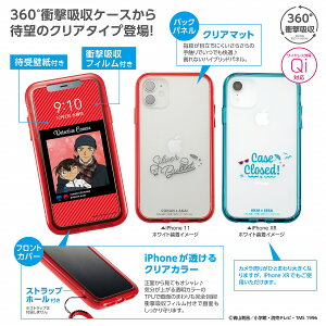 iDressiPhone11/XR対応名探偵コナンIJOYコナン&赤井赤井&世良サンクレストi33BMC01i33BMC02