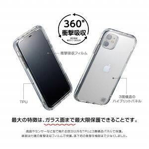 iDressiPhone11対応NEWTIJOYクリアクリアブラッククリアブラウンクリアマットサンクレストi33BiJ04i33BiJ05i33BiJ06i33BiJ07