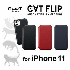 CAT FLIP iPhone11対応 手帳型 スマホケース iPhoneケース 自動で閉じて画面を守る 磁石無し カード収納 ブラック レッド ネイビー サンクレスト