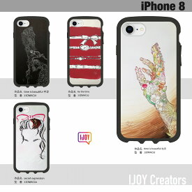 iPhone8/7/6s/6対応 IJOY クリエイターズ 町【time is beautiful手足】 【tie the time】 【time is beautiful 右手】 【secret expression】