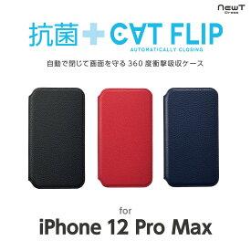 iPhone12 Pro Max 対応 抗菌 CAT FLIP 手帳型 自動で閉じて画面を守る 磁石無し カード収納 ブラック レッド ネイビー サンクレスト