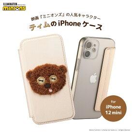 iPhone12 mini 対応 ティム ミニオンズ もこもこ ケース ティムフェイス