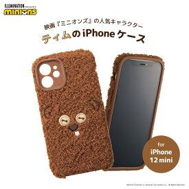 iPhone12 mini 対応 ティム ミニオンズ もこもこ ケース フラッフィーケースティム