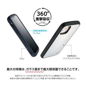 iPhone12ProMax対応IJOY360°衝撃吸収Ag抗菌フィルム付きクリアブラッククリアグレークリアベージュサンクレスト