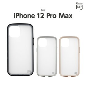 iPhone12 Pro Max 対応 IJOY 360° 衝撃吸収 Ag 抗菌フィルム付き クリアブラック クリアグレー クリアベージュ サンクレスト