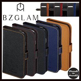 iPhone6s ケース 手帳型カバー BZGLAM ビズグラム 本革レザーダイアリーカバー ブラックオレンジ ブラックレッド ブラックブルー ネイビー ブラウン i6S-BZ04 i6S-BZ05 i6S-BZ06 i6S-BZ07 i6S-BZ08 サンクレスト