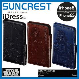 iPhone6s スターウォーズ STAR WARS 手帳型カバー ディズニー Disney ダース・ベイダー バウンティ・ハンター ストーム・トルーパー i6S-SW01 i6S-SW02 i6S-SW03 iDress サンクレスト