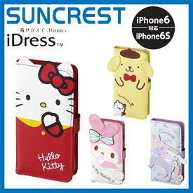 iPhone6s ケース 手帳型ダイカットカバー ハローキティ マイメロ ポムポムプリン シナモンロール レッド ガーリーピンク ちょうネクタイ パステル i6S-KT06 i6S-MM07 i6S-PN05 i6S-CN01 iDress サンクレスト