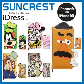 iPhone6s ケース ダイカットカバー 手帳型 ディズニー Disney グーフィーマックス フェローギデオン ポテトヘッド ミニー&デイジー チップ&デール i6S-DN28 i6S-DN29 i6S-DN30 i6S-DN31 i6S-DN32 iDress サンクレスト