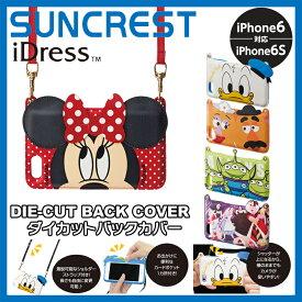 iPhone6s ケース ダイカットバックカバー ディズニー Disney ミニー ドナルド 不思議の国のアリス ポテトヘッド エイリアン i6S-DN33 i6S-DN34 i6S-DN35 i6S-DN36 i6S-DN37 ストラップ付き斜めがけ背面ケース iDress サンクレスト