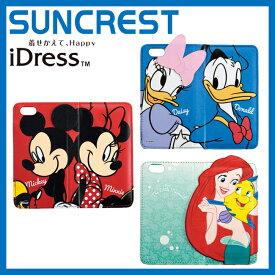 iPhone6s ケース Disney 手帳型 カバー iDress iPhone6s ケース ディズニー スマートフォンカバー ミッキー ミニー ドナルド デイジー アリエル iP6-DN24 iP6-DN25 iP6-DN26 サンクレスト