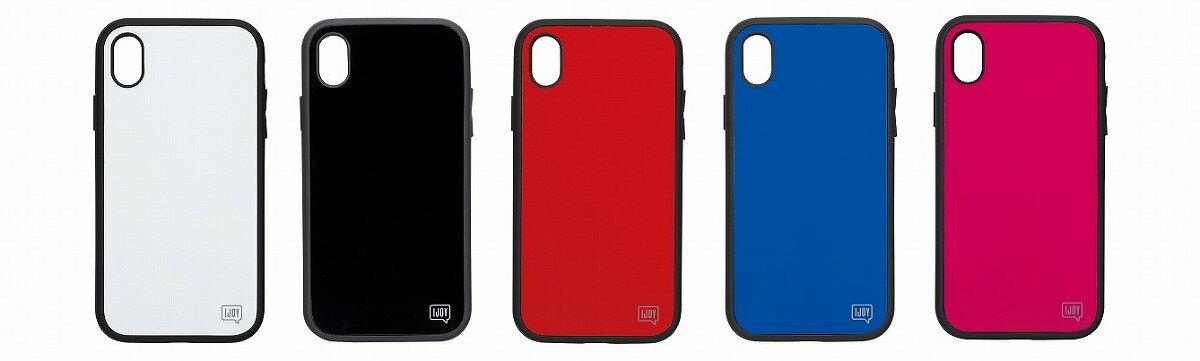 iDress IJOY 360°衝撃吸収 iPhoneケース iPhone XR ホワイトブラック レッド ブルー フューシャピンク iDress サンクレストi32BiJ01 i32BiJ02 i32BiJ03 i32BiJ04 i32BiJ05