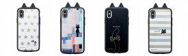 IJOY iPhoneX iPhoneXs対応 360° 衝撃吸収 KUSUKUSUシリーズ スマホケース iPhoneケース 保護フィルム付 着せ替え 猫 猫耳 星ねこ カラフルねこ しっぽ ボーダーねこ サンクレスト