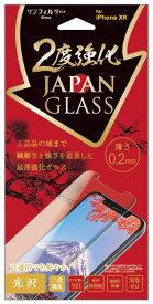 iDress iPhoneXR 二度強化ガラス 薄型 光沢 サンクレスト i32BGLU