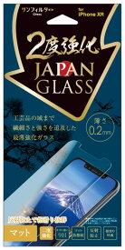 iDress iPhoneXR 二度強化ガラス 薄型 マット サンクレスト i32BGLAGU