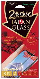 iDress iPhoneXS Max 二度強化ガラス 薄型 光沢 サンクレスト i32CGLU