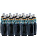 グレープ業務用濃縮ジュース1L(希釈タイプ)【果汁濃縮グレープジュース】 1Lペットボトル×15本