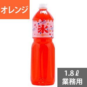 SUNC かき氷(カキ氷)シロップ【オレンジ】 1.8L業務用