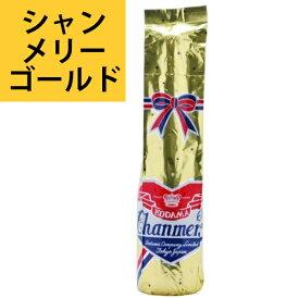 シャンメリー(ゴールド)