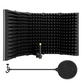 AGPTEK マイク分離シールド XXXL式 ポップガード 付き 折り畳み式 三つ折り スタジオマイク吸音フォームリフレクター マランツプロ ボーカル録音・放送用リフレクション・フィルター マイク