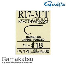がまかつR17-3FT フライフック