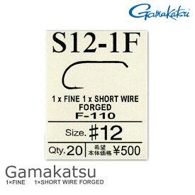 がまかつS12-1F フライフック