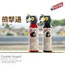 Counter Assault / カウンターアソールト熊撃退スプレー
