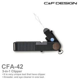 シーアンドエフ 3-in-1 クリッパー CFA-42