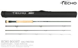 ECHO / エコー ECHO BOOST SALTWATER