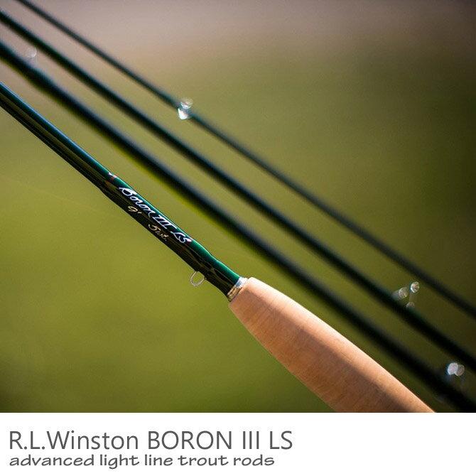 R.L.Winston / ウィンストン ボロンIII LS