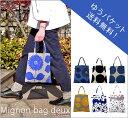 maison blanche メゾンブランシュ Mignon bag ミニョンバッグ ドゥ(リネン)【ゆうパケット送料無料】ミニトートバッ…