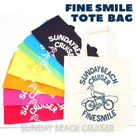 【ネコポス可】鎌倉のんびりブランド サンデービーチクルーザー サーファーガールマイリーのかわいいトートバッグ エコバッグ 新生活 A4サイズOK 通勤通学 サブバッグ #SD705005