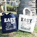 自転車に乗ったネコ EASY CAT 内ポケット付きコットン キャンバストートバッグ 鞄