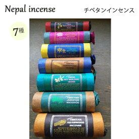 チベタンインセンス 全7種類 / ネパール お香 インセンス ヨガ yoga 瞑想 ナチュラル リフレッシュ メディテーション ポイント消化
