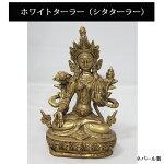 ネパール真鍮ホワイトターラー(シタターラー)8インチ/チベット神様仏具像瞑想ご利益お守りシンボル22cm